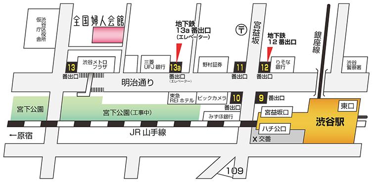 全国婦人会館地図